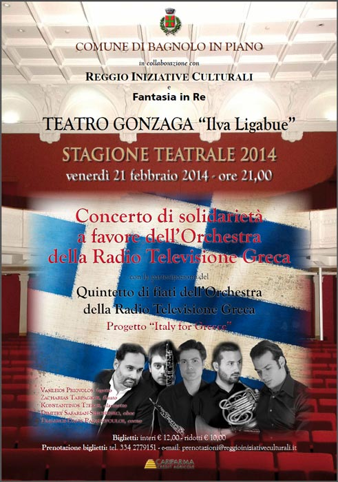 Locandina-definitiva-concerto-21-feb
