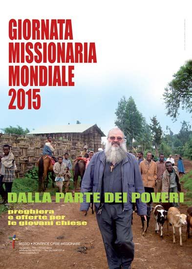 gmm-2015-manifesto-small