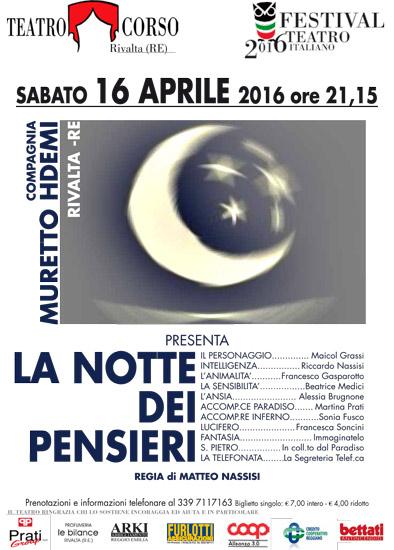 Locandina-HDEMI-2016-04-16-002