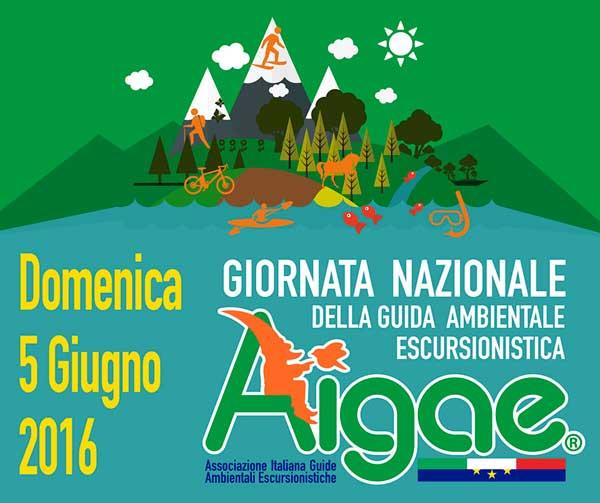AIGAE-LogoGiornNaz2016-Facebook