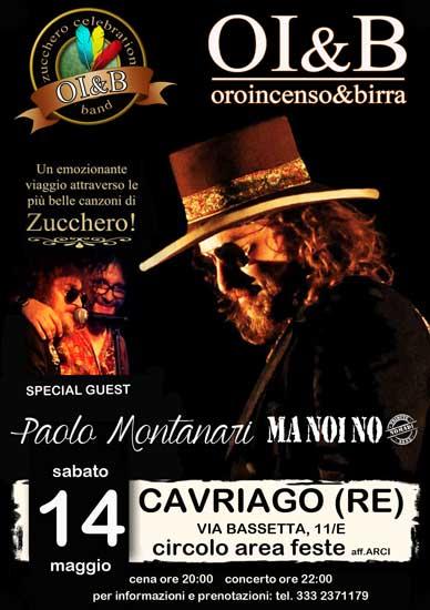 cavriago-2016