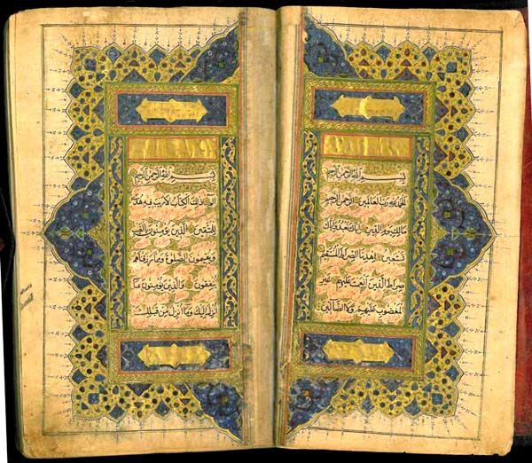 Corano-antico-miniato